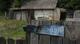 Заброшенные хутора: как пустеют воронежские деревни - последние